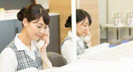 神戸市立医療センター中央市民病院 NDC 医療 医療事務 求人
